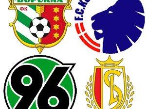 Фото: Ліга Європи у Полтаві: цікаві факти про «Ворсклу» та «Ганновер 96»
