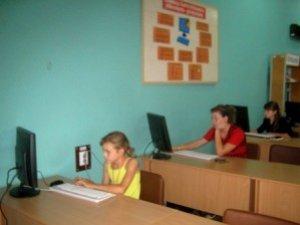 Фото: У полтавських бібліотеках побільшає комп'ютерів