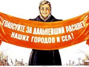 Фото: Опитування: Якби вибори були у вересні, Януковича переміг би тільки Яценюк