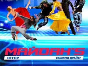 Фото: Учасниця полтавської команди Майдан's-2 підсковзнулась і упала під час репетиції