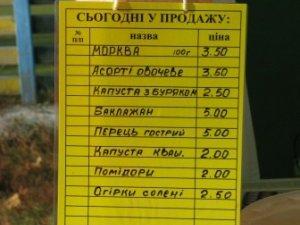 Фото: На Полтавщині встановили «свинячий» рекорд