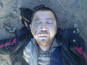 Фото: На пероні станції в Полтаві знайшли труп і просять упізнати