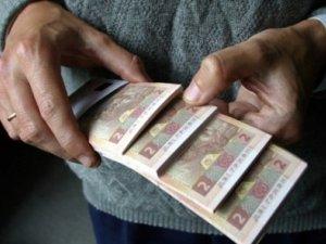 Фото: Нардепы отказались повышать украинцам минимальную зарплату