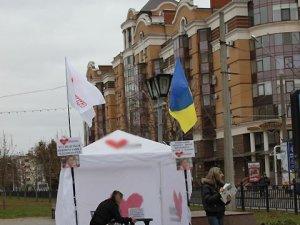 Фото: Полтавцям пропонують відправити у відставку Януковича