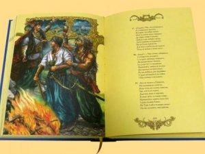 Фото: У Полтаві завтра презентують «Енеїду» в бароковому стилі на папері ХVI століття