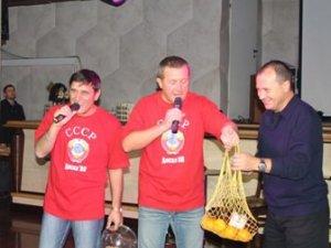 Фото: У Полтаві пройшла дискотека СРСР