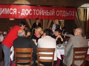 Фото: Фоторепортаж. Дискотека СРСР