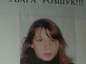 Фото: У Полтаві зникла 16-річна школярка
