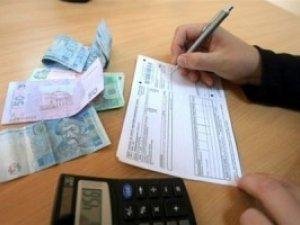 Фото: З Нового року за комунальні послуги полтавці платитимуть, як мінімум удвічі більше
