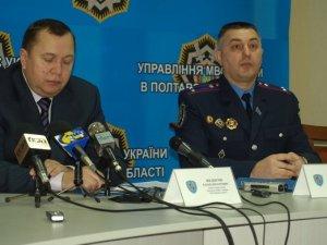Фото: Головний міліціонер області розповів, кого звільнить