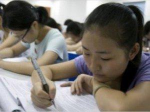 Фото: У Полтаві студентів відправили на канікули через Китайський Новий рік