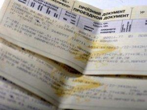 Фото: Квитки на один з потягів, що їздить через Полтаву, продаватимуть за 90 діб