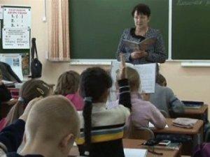 Фото: У полтавських школах відновлюють заняття