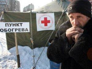 Фото: Червоний Хрест просить полтавців поділитися з безхатьками теплим одягом