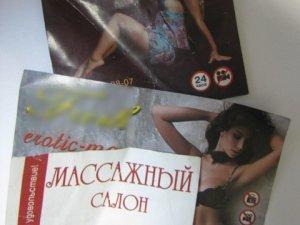 Фото: У Полтаві знову процвітає секс-бізнес, замаскований під масаж