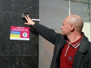 Фото: По Полтаві встановили кнопки, якими можна швидко викликати міліцію: список адрес