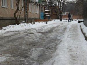 Фото: Щоб спокійно пройти вулицями, полтавцям не завадять ковзани