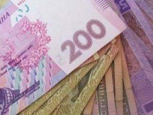 Фото: Полтавець нагрів державу на 155 тисяч гривень