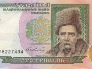 Фото: У Полтаві нардеп роздаватиме школярам гроші за кращий твір