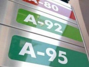 Фото: Бензин може подешевшати, та на полтавських АЗС про це не чули