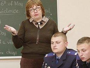 Фото: Полтавська міліція попросила допомоги у спілкуванні з іноземцями під час Євро-2012