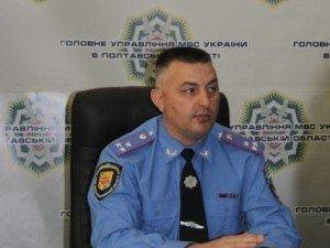 Фото: Полтавські правоохоронці знайшли у навчальних закладах міста більше 2 кілограм наркотиків