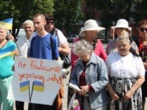 Фото: У Полтаві знову проведуть акцію на захист української мови