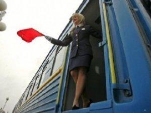 Фото: Завдяки матчу між Голландією та Німеччиною через Полтаву пустили додатковий потяг