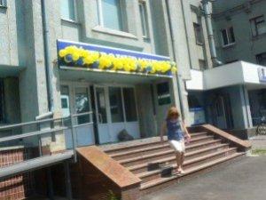 Фото: У Полтаві відкрили центр обслуговування платників податків