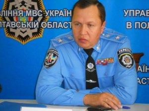 Полтавські міліціонери корупцію тепер переможуть  - у них є телефон