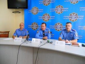 Фото: Полтавці не пошкодували на хабарі 61 тисячу гривень