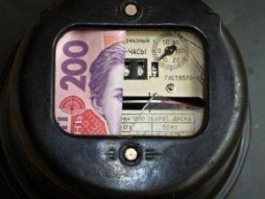 Фото: На полтавців з 1 липня чекають нові тарифи за електроенергію