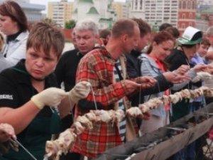 Фото: У Полтаві збираються зробити величезний шашлик і встановити рекорд України