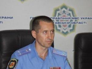 Фото: Полтавські правоохоронці вилучили наркотики на півмільйона гривень