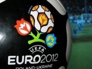 Фото: Фінал Євро-2012: де транслюватимуть