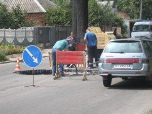 Фото: У Полтаві на вулиці Половка провалився асфальт (фото)