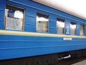 Фото: На один день відмінили пасажирський потяг, що їде через Полтаву