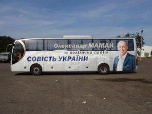 Фото: Виталий Портников пишет в своём блоге про полтавского мера