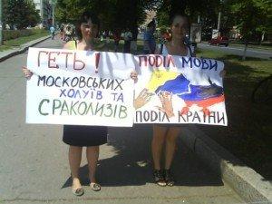 Фото: У Полтаві Об'єднана опозиція на мітинг до обласного осередку Партії Регіонів не збиралась
