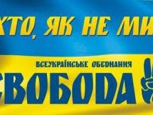 Фото: ВО «Свобода» визначила лише одного кандидата-мажоритарника від Полтавщини