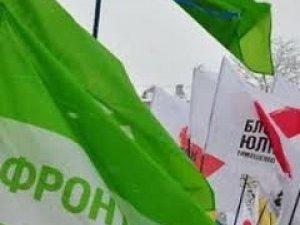 Фото: Об'єднана опозиція оприлюднила мажоритарників від Полтавщини: список