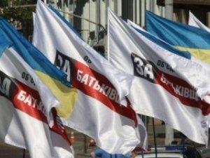 Фото: Громадська приймальня Об'єднаної опозиції у Полтаві: графік роботи та чим допоможуть