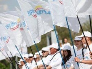 """Фото: Громадська приймальня партії """"Україна -вперед!"""" у Полтаві: графік прийому та чим допоможуть"""