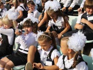 Фото: У Полтаві Свято першокласника проведуть по-новому