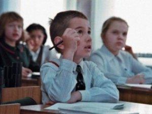 Фото: Знання полтавських школярів оцінюватимуть за новою системою