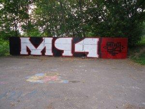 Фото: Стіну Цоя у Полтаві замалювали, бо образилися
