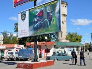 Фото: У Полтаві ДАІ на білбордах розмістили нову соціальну рекламу (фото)