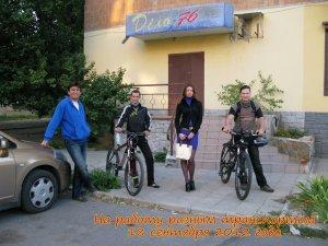 Фото: Полтавський експеримент: Як швидше пересуватися містом – велосипед, автомобіль чи пішки?
