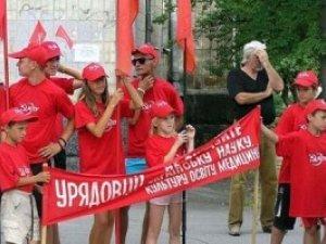 Фото: У Полтаві комуністи влаштували мітинг
