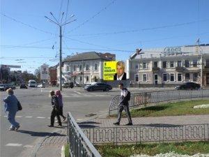 Фото: У Полтаві у кандидата в народні депутати вкрали біг-борд